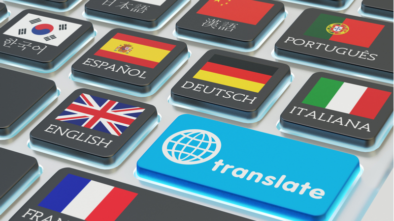 High Quality Intelligence Community Working On A Universal Translator