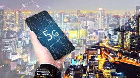 5G wireless infrastructure technology