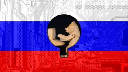 Russia hacking hack cyber-min